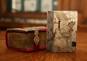 Книжные памятники цена на памятники саратов с мобильного